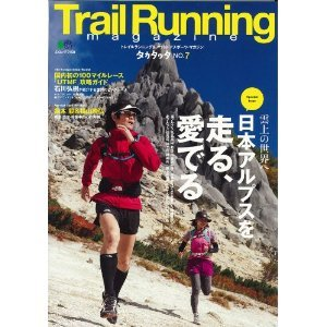 trail running magazine 7.jpg